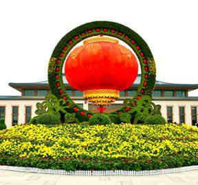 喜迎建国七十周年立体花坛造型