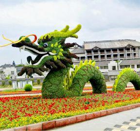 西安绿雕扮靓古城