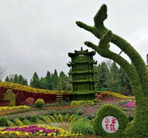 武汉乘风破浪立体花坛绿雕