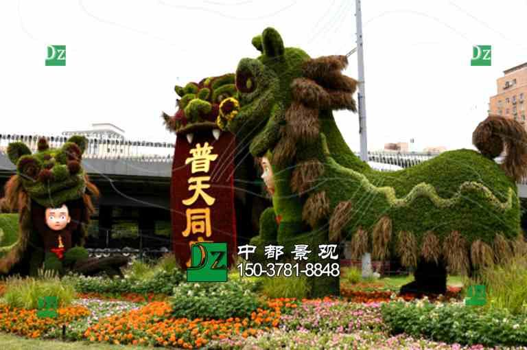 植物绿雕价格