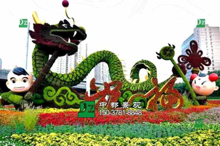 西安绿雕立体花坛实景