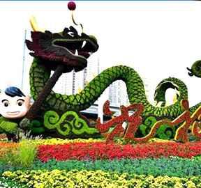 大型立体花坛绿雕亮相西安城市窗口