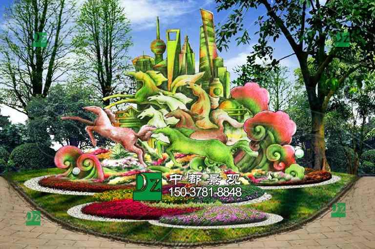 五色草造型绿雕
