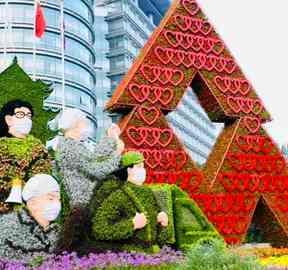 河南开封五色草立体花坛制作厂家谱写绿色新篇章