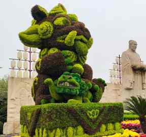 山西太原五色草造型绿雕让城市更美、生活更好!