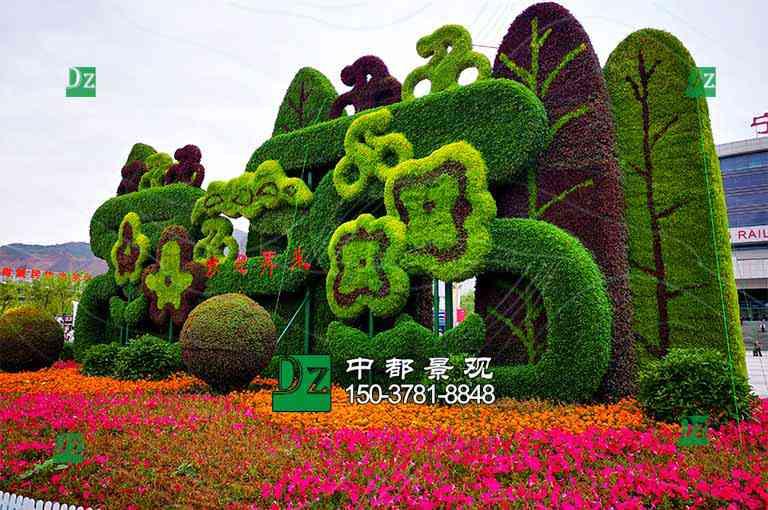 五色草造型