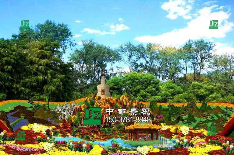 北京菊花造型立体花坛景观