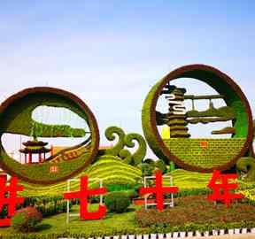 """打卡重庆最不能错过的最""""美""""国庆立体花坛绿雕景观"""