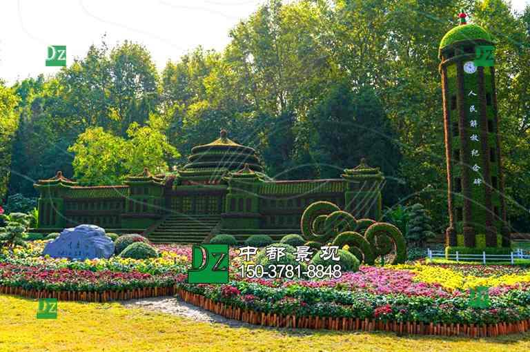 重庆国庆立体花坛绿雕