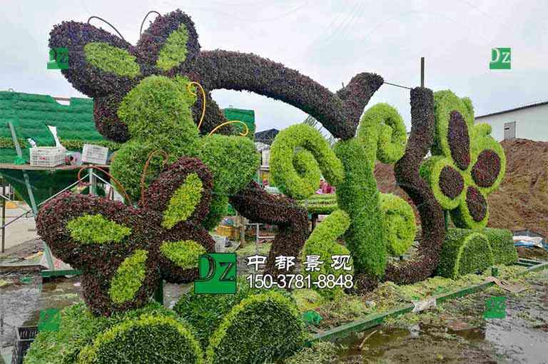 植物立体绿雕
