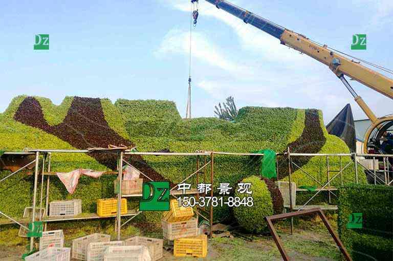 立体绿雕施工