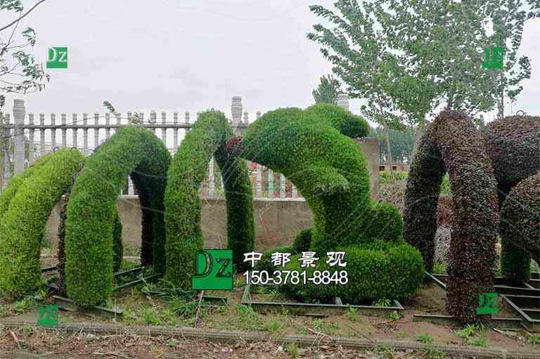 五色草绿雕