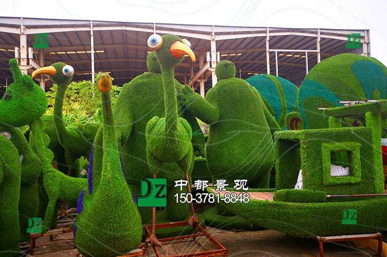 室外仿真绿雕造型