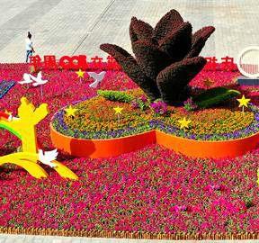 庆祝建党100周年主题绿雕立体花坛造型绿化景观惊艳亮相