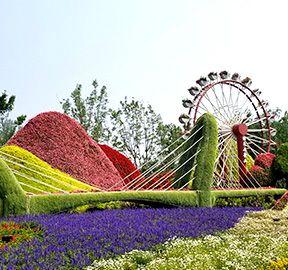建党100周年绿雕景观节点布置-建党一百周年主题绿雕红船造型立体花坛亮相扬州世园会