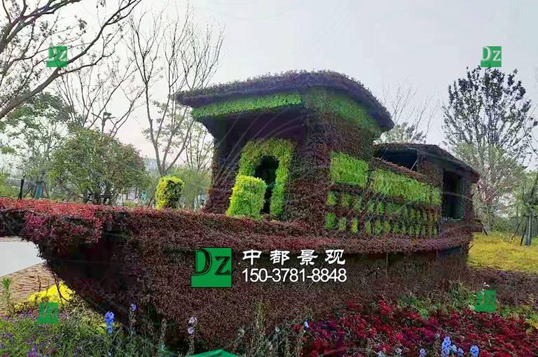 庆祝建党100周年主题绿雕立体花坛造型
